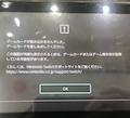 【ゲームカードが読み込めませんでした】このメッセージが出たNintendo Switchも即日修理いたします!
