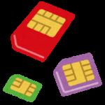"""【基礎知識】SIMカード役割とは!? SIMフリー・ロック""""格安SIM""""についてもご紹介!!"""