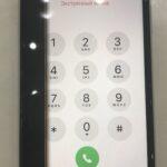 【今すぐ修理 !?】iPhoneXsの液晶が漏れたがタッチは使える!!『まだ大丈夫だよね?』いいえ。大変危険です。