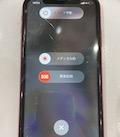 【タッチが効かない原因は?!】操作不能になったiPhone11もスマップル熊本店にお任せください!