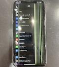 画面に突如緑の線が発生したアイフォンXsもスマップル熊本店が即日解決!