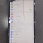 【iPhone11】画面角部分から液晶が漏れ出した!?カバーケースが超重要