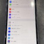 【iPhone11】軽度なガラス割れにも危険性がたくさんあります。スマップル熊本店では即日修理可能。