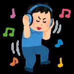 【Apple Music】『立体音響』が設定可能に!?高音質に爆上げする方法