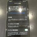 【バッテリー劣化を見抜くポイントがある?!】iPhoneXのバッテリー交換修理もスマップル熊本店で!
